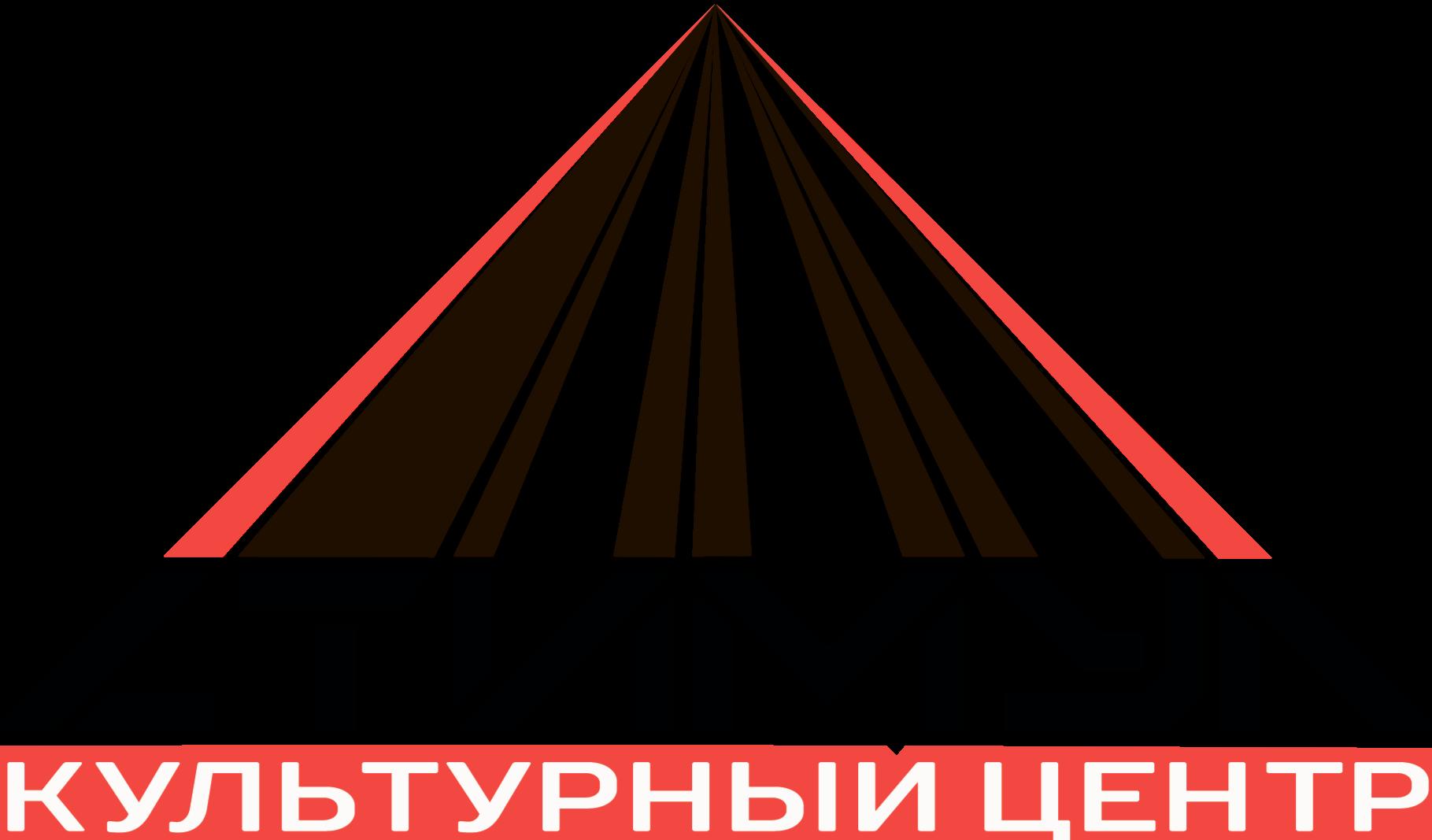 ДК Стимул