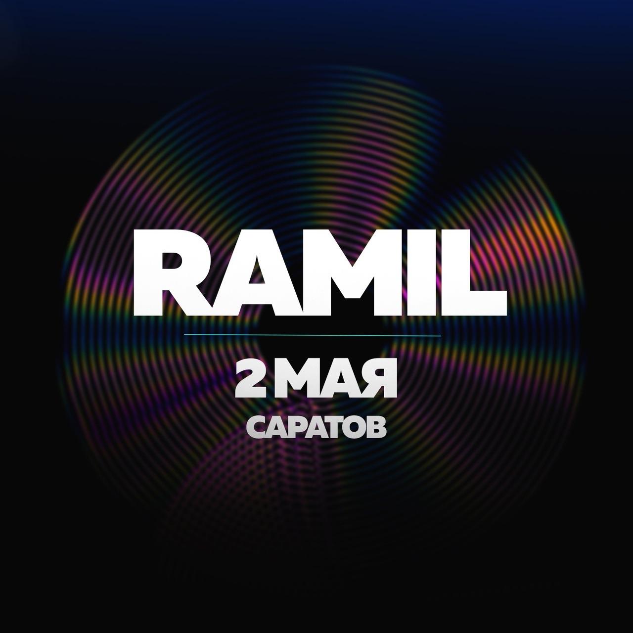 RAMIL' - 18 СЕНТЯБРЯ / САРАТОВ / СК
