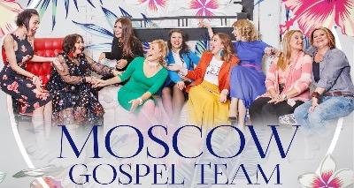 Город Джаз. Moscow Gospel Team & Revo.Band Horns. Концерт в оранжерее, фото
