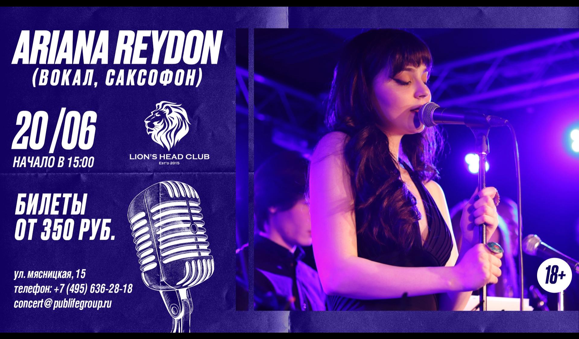 Ariana Reydon